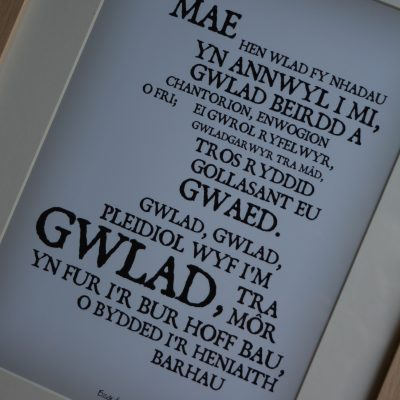 The Welsh National Anthem (PRINT ONLY)